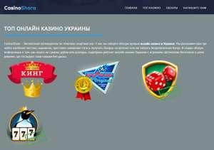 Отличительные черты лучших в Украине интернет клубов