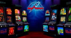 Много игр и бесплатных бонусов на сайте онлайн-казино Вулкан